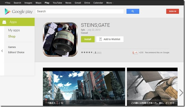 2013-08-09 19_32_30-STEINS;GATE - Android Apps on Google Play