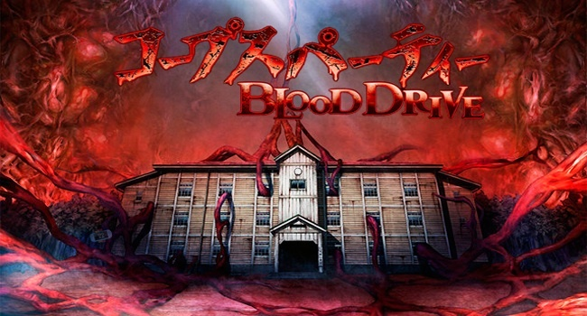 corpseparty-blooddrive-localization-leak-header