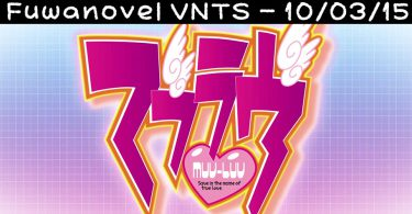 Header image for our VNTS post on 10/03/2015. Features the Muv-Luv logo in recognition of the series' Kickstarter which went up recently! Please support it!