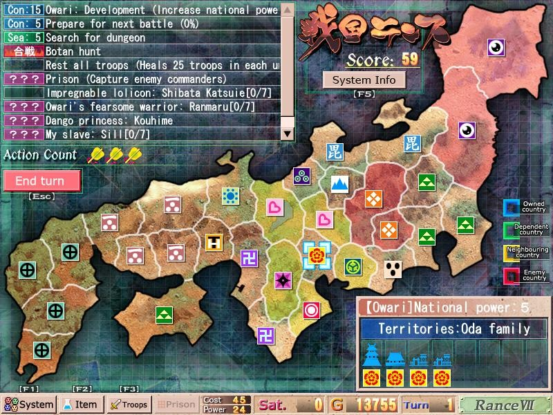 sengoku rance game download